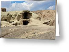 Iran Cave Office Greeting Card