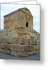 Iran Cyrus Tomb Pasargadae Greeting Card