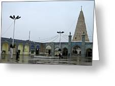 Iran Daniel Tomb Greeting Card