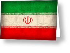 Iran Flag Vintage Distressed Finish Greeting Card