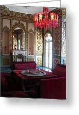 Iran Golestan Palace Interior  Greeting Card