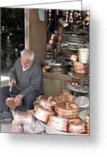 Iran Isfahan Copper Artisan Greeting Card