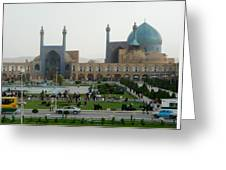 Iran Isfahan  Greeting Card