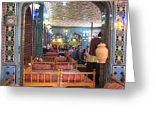 Iran Isfahan Restaurant Greeting Card