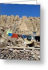 Iran Kandovan Stone Village Laundry Greeting Card