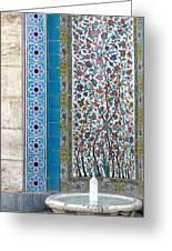 Iran Shiraz Tile And Fountain Greeting Card