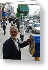 Iran Street Of Mashad Greeting Card