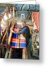 Iran Textile Weaver Greeting Card