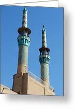 Iran Yazd Mosque Spires  Greeting Card