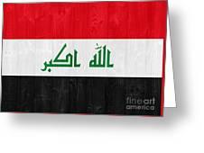 Iraq Flag Greeting Card by Luis Alvarenga