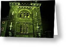 Ireland Church IIi Emerald Night Greeting Card