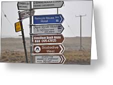 Ireland Road Sign 1 Greeting Card