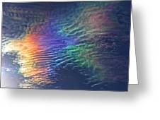 Iridescent Clouds 1 Greeting Card