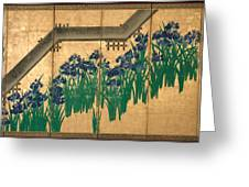 Irises At Yatsuhashi. Eight Bridges Greeting Card