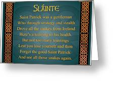 Irish toast slainte greeting card for sale by ireland calling irish toast slainte greeting card m4hsunfo