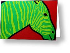 Irish Zebra Greeting Card