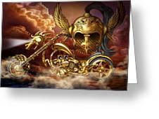 Iron Dragon Greeting Card