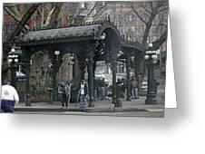 Iron Pergola Pioneer Square Greeting Card