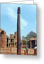Iron Pillar Of Qutb Greeting Card