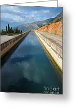 Irrigation Canal Greeting Card