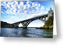 Isaac Lee Patterson Bridge Greeting Card