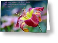 Isaiah 40-8 Greeting Card