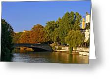 Isar River - Munich - Bavaria Greeting Card by Christine Till