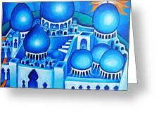 Ishraq Greeting Card