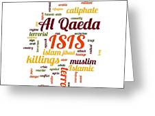 Isis Greeting Card