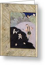 Iskander And The Sirens Greeting Card