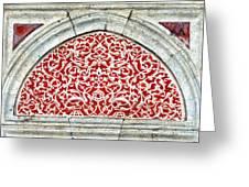 Islamic Art 04 Greeting Card