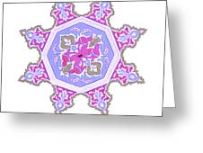 Islamic Art 06 Greeting Card