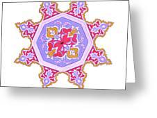 Islamic Art 07 Greeting Card