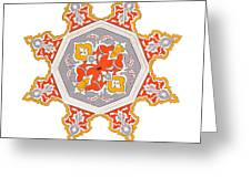 Islamic Art 08 Greeting Card