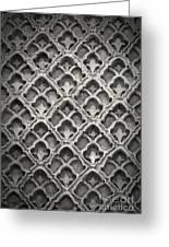 Islamic Art Stone Texture Greeting Card