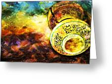 Islamic Calligraphy 021 Greeting Card