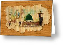 Islamic Calligraphy 040 Greeting Card by Catf
