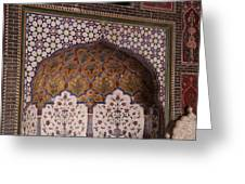 Islamic Geometric Design At The Shahi Mosque Greeting Card by Murtaza Humayun Saeed