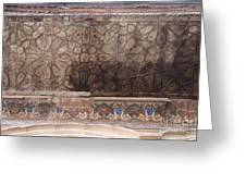 Islamic Geometrical Design On The Underside Of The Roof Of The Umar Hayat Mahal Greeting Card