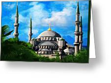 Islamic Mosque Greeting Card by Catf
