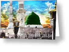 Islamic Painting 004 Greeting Card