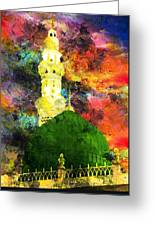 Islamic Painting 007 Greeting Card by Catf