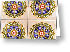 Islamic Tiles 03 Greeting Card