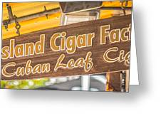 Island Cigar Factory Key West - Panoramic - Hdr Style Greeting Card