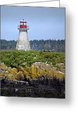 Island Lighthouse In Nova Scotia Greeting Card