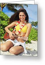 Island Music II Greeting Card