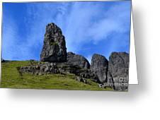 Isle Of Skye Landscape Greeting Card