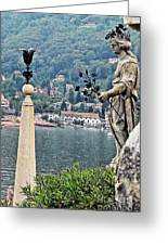 Isola Bella Beauty Greeting Card