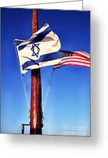 Israeli Flag And Us Flag Greeting Card