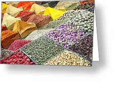 Istanbul Egyptian Spice Market 01 Greeting Card by Antony McAulay